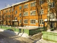 Звенигород, Спортивная ул, дом 8