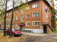 Звенигород, Маяковского кв-л, дом 11