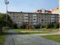Звенигород, Маяковского кв-л, дом 29