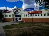 Звенигород, Московская ул, дом 24