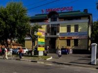 Звенигород, Московская ул, дом 33