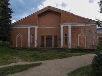 Звенигород, Московская ул, дом 31
