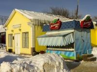 Звенигород, Московская ул, дом 37