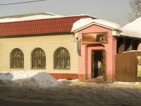 Звенигород, Московская ул, дом 39