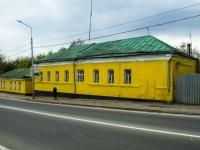 Звенигород, Фрунзе ул, дом 18