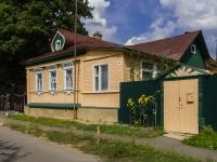 Звенигород, Фрунзе ул, дом 43