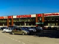 Klimovsk, st Zheleznodorozhnaya, house 1. shopping center