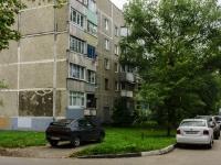 Климовск, Железнодорожная ул, дом 5