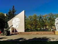 улица Железнодорожная. памятник погибшим в Великой Отечественной Войне