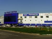 Климовск, Симферопольская ул, дом 35