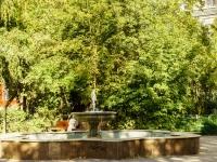 улица Симферопольская. фонтан