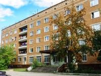 Klimovsk, Shkolnaya st, house8