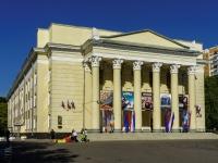 Королев, Дзержинского ул, дом 26