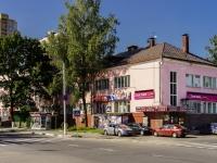 Korolev, st Lenin, house 10. multi-purpose building