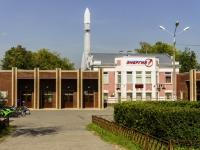 Korolev, st Lenin, house 4А. research center