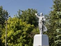 Korolev, st Lenin. monument