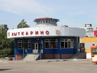 Lytkarino, bus station ЛЫТКАРИНО, 2nd Kvartal , house 16
