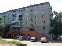 neighbour house: . 7th Kvartal, house 2. Apartment house