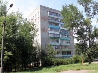 neighbour house: . 7th Kvartal, house 3Б. Apartment house