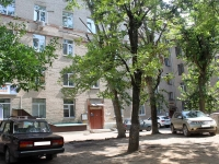 Lytkarino, Sportivnaya st, house 1. Apartment house