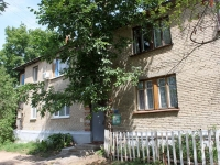 neighbour house: st. Sportivnaya, house 21. Apartment house