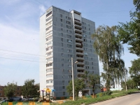 neighbour house: st. Kolkhoznaya, house 2 к.1. Apartment house