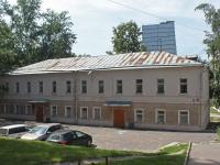 Лыткарино, Коммунистическая ул, дом 10