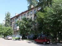 neighbour house: st. Kommunisticheskaya, house 12. Apartment house