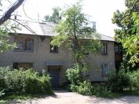 соседний дом: ул. Коммунистическая, дом 18. многоквартирный дом