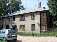 Лыткарино, Коммунистическая ул, дом 20