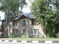 neighbour house: st. Kommunisticheskaya, house 22. Apartment house