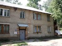 Лыткарино, Коммунистическая ул, дом 26