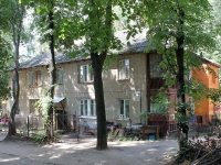 neighbour house: st. Kommunisticheskaya, house 28А. Apartment house