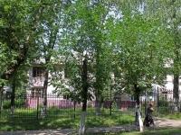 Лыткарино, Комсомольская ул, дом 6