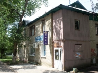 Лыткарино, Комсомольская ул, дом 10