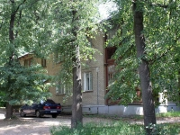 neighbour house: st. Komsomolskaya, house 16. Apartment house