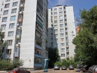 neighbour house: st. Komsomolskaya, house 24А. Apartment house