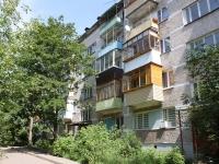 Лыткарино, Комсомольская ул, дом 26