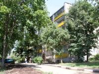 Лыткарино, Комсомольская ул, дом 28