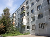 neighbour house: st. Komsomolskaya, house 32. Apartment house