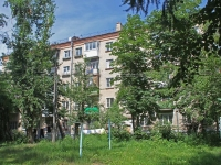 neighbour house: st. Lenin, house 1. Apartment house