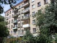Lytkarino, Lenin st, house 5. Apartment house