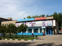 neighbour house: st. Lenin, house 10. shopping center Импульс