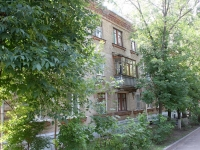 Lytkarino, Lenin st, house 11. Apartment house