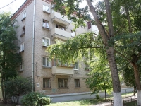 neighbour house: st. Oktyabrskaya, house 9. Apartment house