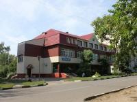 雷特卡里诺, Oktyabrskaya st, 房屋 20. 口腔医院