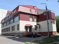 neighbour house: st. Oktyabrskaya, house 20. dental clinic