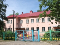 neighbour house: st. Pionerskaya, house 4. nursery school №4, Малыш