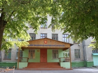 neighbour house: st. Pionerskaya, house 6. school №2