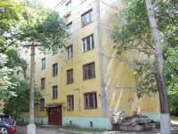 neighbour house: st. Naberezhnaya, house 4. Apartment house